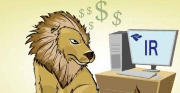 Cuidado, O Leão Está De Olho Nos Seus Bens!